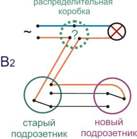 Схема без распределительной коробки 163